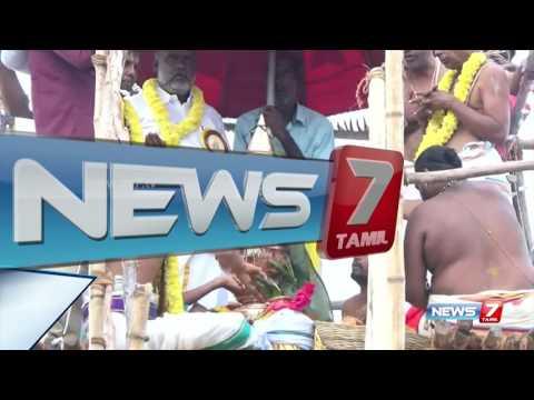 News in short at En Tamil Nadu express 2 | 14.09.2016 | News7 Tamil