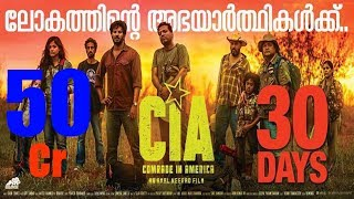 CiA 23 Days Collection | Comrade In America | Dulquer  |