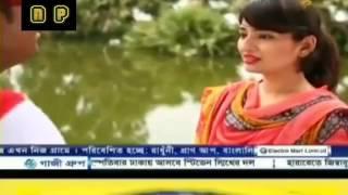 Bangla eid natok 2015 sikander box ekhon nij grame  part 5 by mosaraf korim,shokh.......