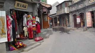 Walk through a Beijing Hutong