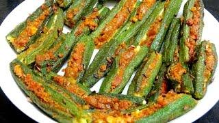 Stuffed Bhindi Recipe-Stuffed Okra-Besan Wali Bhindi-Bharwa Bhindi Masala
