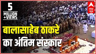 Bal Thackeray's funeral: Cortege arrives at Shivaji Park