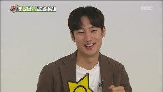 [Section TV] 섹션 TV - Lee Jehun, Charm explodes! 20170625