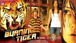 Burning Tiger - Full Hollywood Super Dubbed Hindi Action Thriller Film - HD Latest Movie 2016 HD