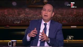 كل يوم - عمرو أديب يكشف حقيقة انشاء موقع فيسبوك مصري