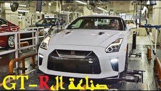 صناعة السيارات : نيسان GT-R موديل 2017