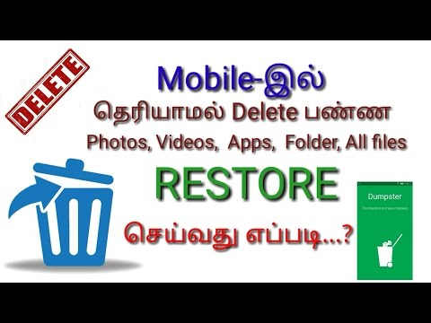 How to restore deleted photos, videos & files in mobile | Tamil Tech 4 U