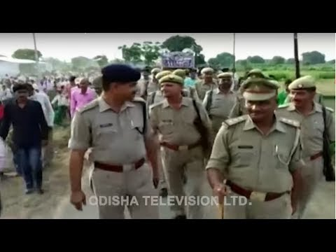 Xxx Mp4 ବାହାଘର Procession ରେ Police ପ୍ରଶାସନ Best Of News Fuse 3gp Sex