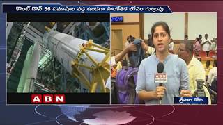 ISRO Calls Off Chandrayaan 2 Mission Due To Technical Glitch|Updates From Satish Dhawan Space Centre