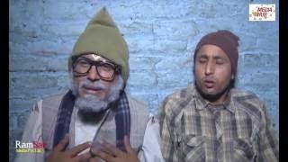 Bhadragol, 1 April 2016, Full Episode 95