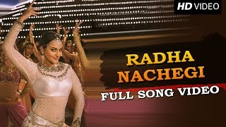 Radha Nachegi (Official Song) | Tevar | Sonakshi Sinha, Manoj Bajpayee