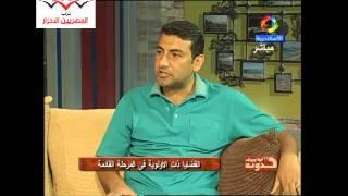 الانتخابات الرئاسية بالاسكندرية....حدوتة شبابية