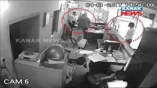 CCTV Footage of Nayagarh Canara Bank Robbery