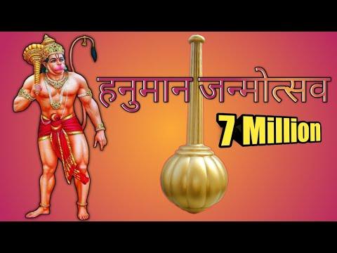 Xxx Mp4 Hanuman Jayanti Julus Sanganer 2014 Bhilwara Rajasthan 3gp Sex