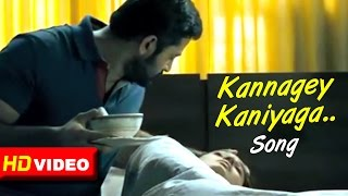 The Hit List Malayalam Movie | Malayalam Movie | Kannagey Kaniyaga Song | 1080P HD