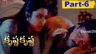 Krishna Krishna Telugu Full Movie Part 6 || S. V. Sekhar, Suganya, Ramesh Khanna