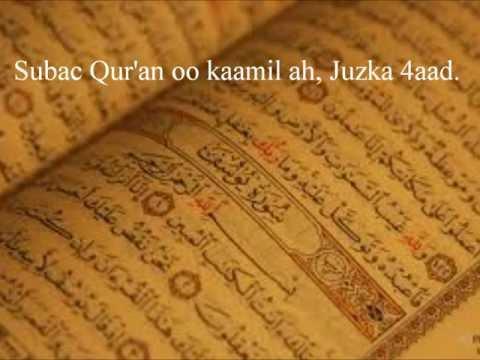 Subac Quran oo kaamil ah juzka 4aad.