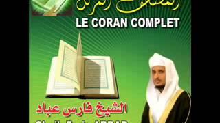 القرآن الكريم كامل بصوت الشيخ فارس عبّاد Complete Quran 2_2