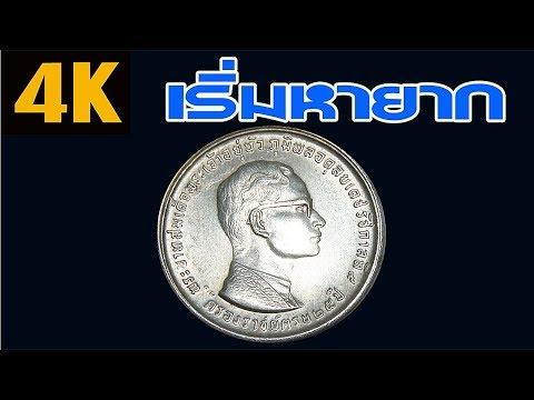 Xxx Mp4 ราคาพุ่งสูง เหรียญเงินครองราชย์ครบ25ปี 2514 รัชกาลที่๙ 4K 3gp Sex