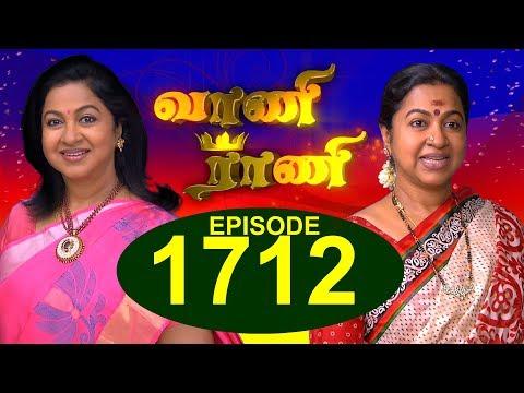 Xxx Mp4 வாணி ராணி VAANI RANI Episode 1712 01 11 2018 3gp Sex