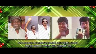 THE KINGS OF COMEDY KINGDOM |IN TAMIL WITH ENLISH SUBTITLES
