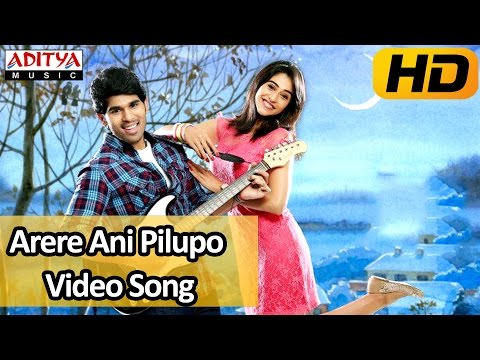 Kotha Janta Video Songs || Arere Ani Pilupo Song || Allu Sirish, Regina Cassandra