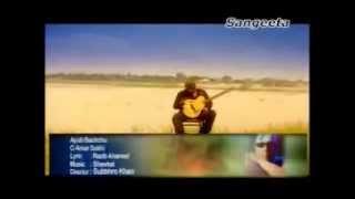 O Amar Sokhi   ও আমার সখি   Ayub Bachchu   LRB   Bangla Song