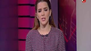 شيما صابر تستعرض اخبار الكرة المصرية 11-9-2018