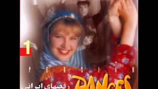 Raghs Irani - Baba Karam (Pop Version) | رقص ایرانی - بابا کرم