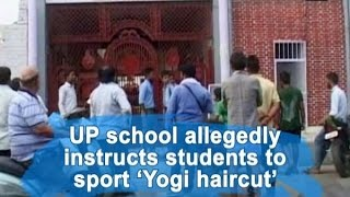 UP school allegedly instructs students to sport
