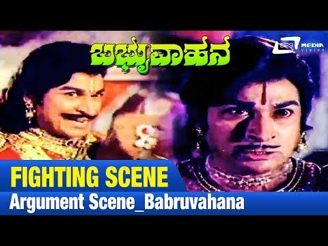 Xxx Mp4 Babruvahana – ಬಬ್ರುವಾಹನ Argument Scene FEAT Dr Rajkumar B Sarojadevi 3gp Sex