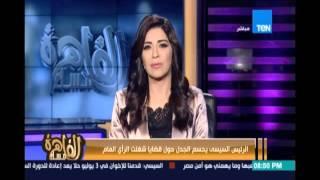 مساء القاهرة - ل. محمود خلف للسفير السوداني: متتكلمش عن خط 22 .. ويؤكد حلايب وشلاتين مصريتان