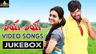 Rye Rye Video Songs Back to Back | Srinivas, Aksha | Sri Balaji Video