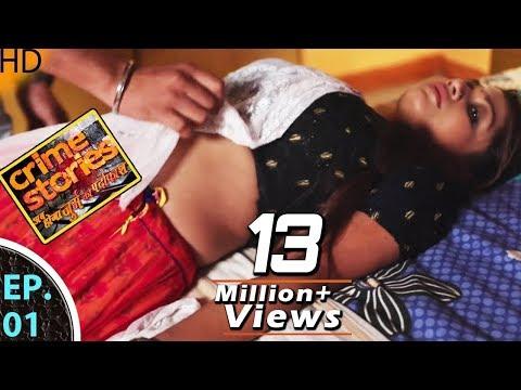 Xxx Mp4 Crime Stories क्राइम स्टोरीज़ EP 01 Vaishali Ki Jawaani वैशाली की जवानी 3gp Sex