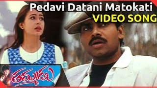 Pedavidatani Mataokkatundhi Video Song || Thammudu Movie || Pawan Kalyan, Preeti Jhangiani
