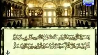 الجزء الرابع (04) من القرآن الكريم بصوت الشيخ محمد أيوب