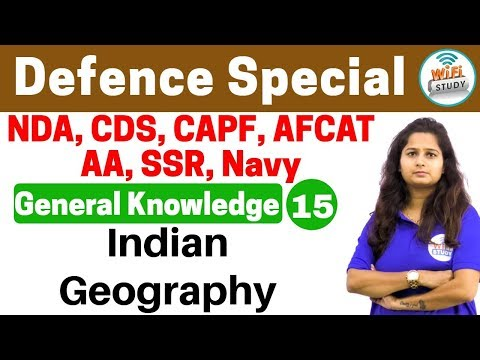 Xxx Mp4 4 00PM Defence Special General Knowledge By Shipra Ma Am Day 15 Indian Geography 3gp Sex