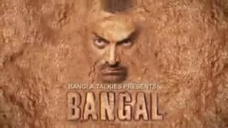 dangal trailer funny bangla dubbing