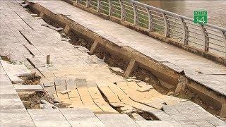 Thanh Hóa: Kè đê sông Mã hơn 100 tỷ sạt lở nghiêm trọng | VTC14