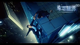 New Action Movies Hight Rating Hollywood Films 2016 China kungfu Funny Movies