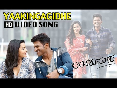 Download YAAKINGAGIDHE HD VIDEO SONG | PUNEETH RAJKUMAR | V HARIKRISHNA | RAAJAKUMARA