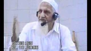 1. Quran hidayat aur rahmat hai - maulana ishaq urdu
