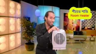 Dr Lony funny Room Heater . শীতের শান্তি রুম হিটার । Bangla funny video by Dr.Lony