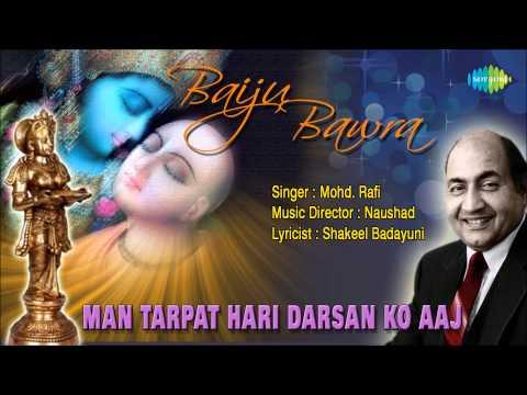 Man Tarpat Hari Darsan Ko Aaj | Baiju Bawra | Hindi Movie Devotional Song | Mohammed Rafi
