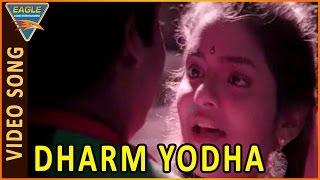 Dharm Yodha Movie    Mujhko A Lagatha Video Song    Mohanlal, Madhoo Bala    Eagle Hindi Movies