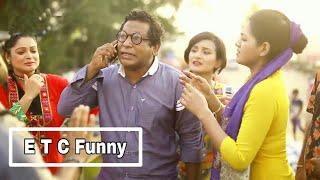 Bangla Funny Natok - Mahiner Nill Towale