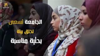 المؤتمر السابع للمنتدى الفلسطيني للبحوث الطبية