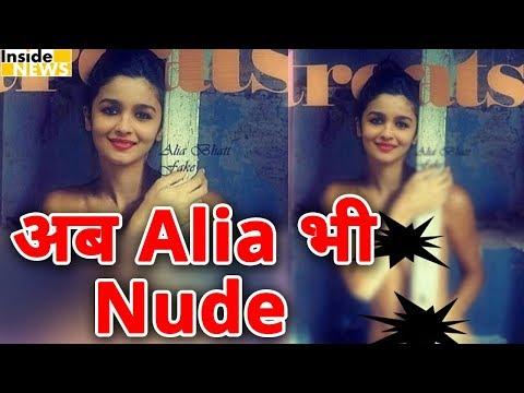 Xxx Mp4 Alia Bhatt Fake Picture Goes Viral On Social Media 3gp Sex