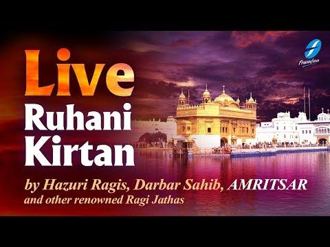 Xxx Mp4 Live Ruhani Kirtan Hazuri Ragis Darbar Sahib Amritsar Shabad Kirtan Gurbani 3gp Sex