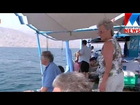 New Ferry service from Kasabil to dubai start soon  | Manorama News